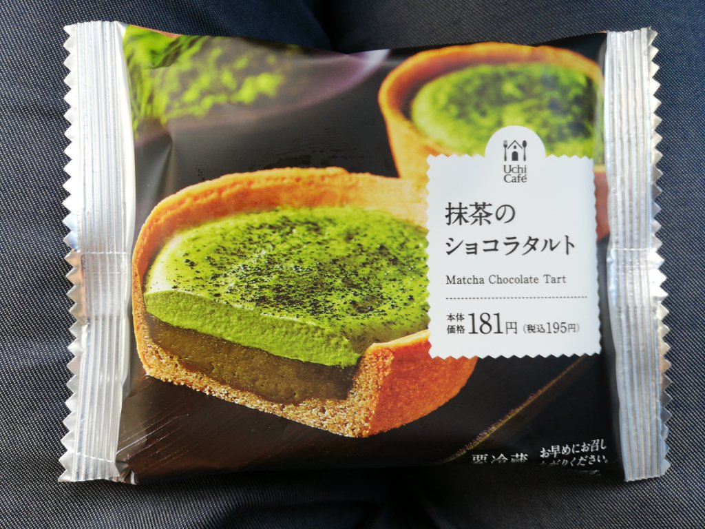 抹茶のショコラタルトのパッケージ