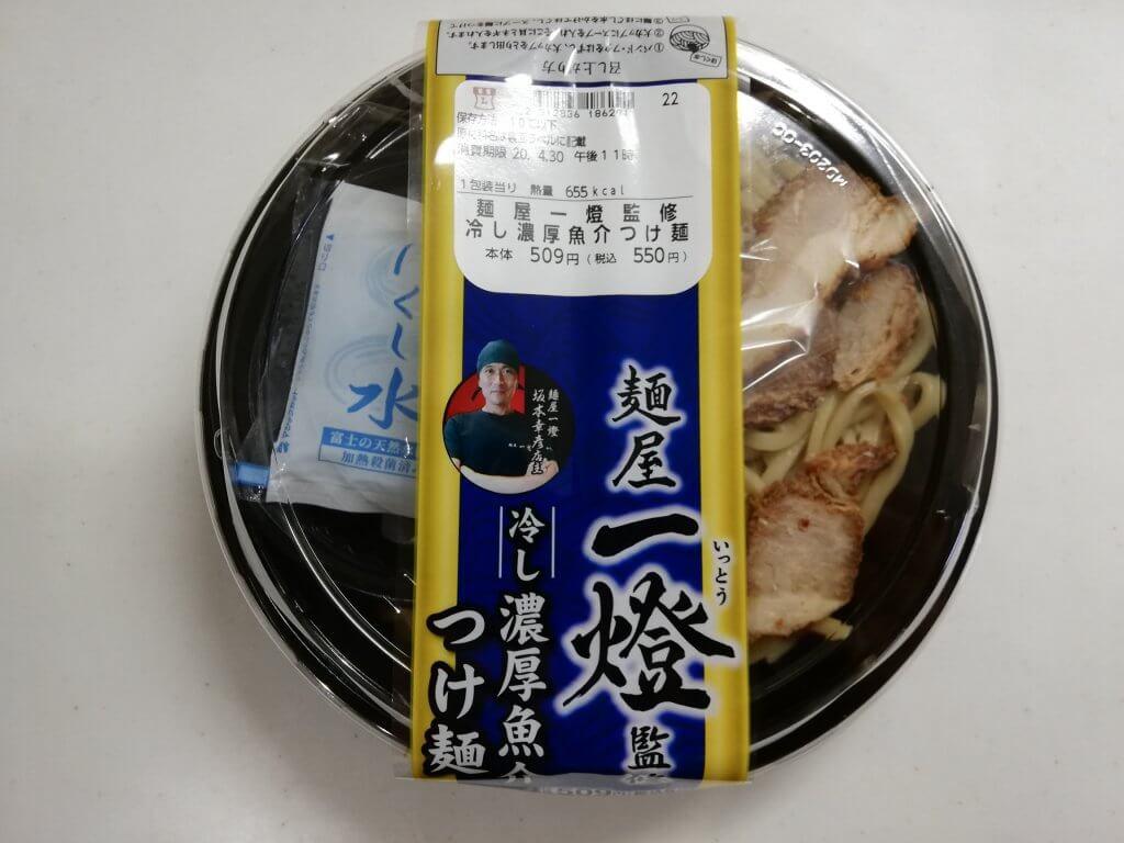 麵屋一燈冷やし濃厚魚介つけ麺 パッケージ