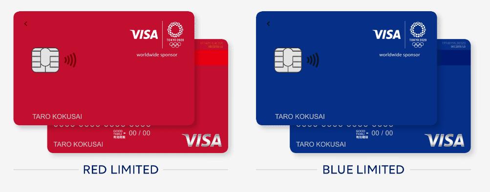 Visa LINE Payクレジットカード 限定版